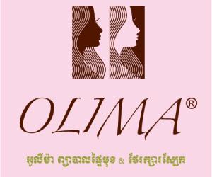 OLIMA_Logo